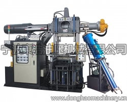(Small) automatic silicone injection molding machine-W type
