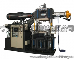 Automatic rubber injection molding machine