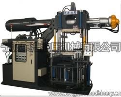 Rubber Injection Machine (Gray)